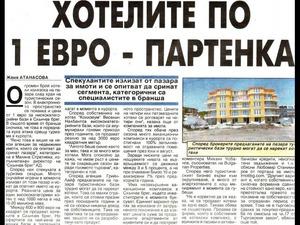 В-к ''Черноморски фар'', 16 Октомври 2008 г.