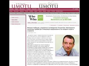 Сп. ''Индекс Имоти'', Януари 2009 г.