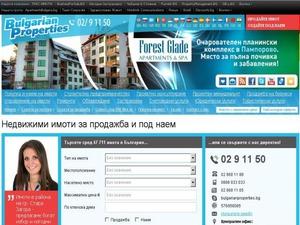 Нов дизайн 2012 г.
